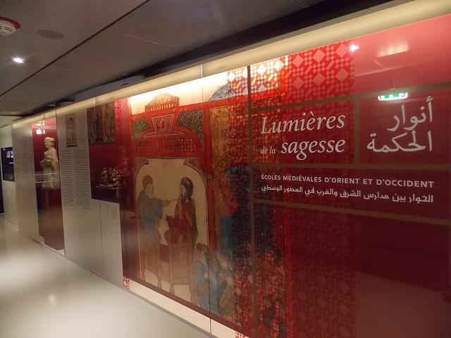 """""""Lumières de la sagesse"""" Exhibition – Musée de l'Institut du Monde Arabe"""