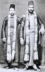 Two Jewish men from 19th century Thessaloniki, Greece. [Source]